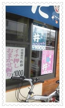 DSC_1220.JPG